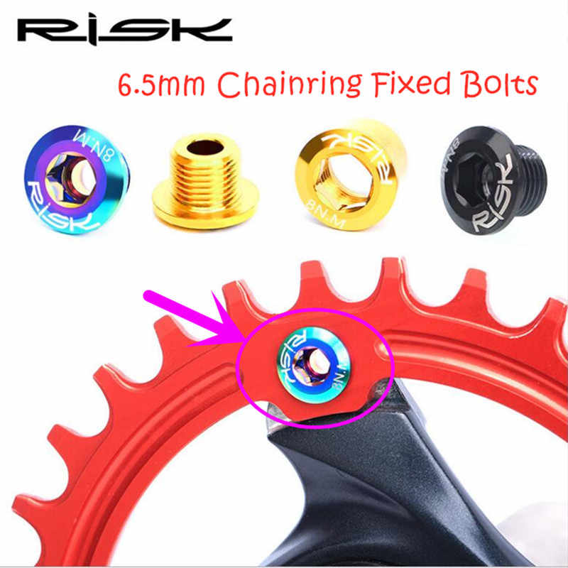 4 個 5 ピース/セット 6.5 ミリメートルチタン TC4 MTB BMX リングクランクセットボルトシングルスプロケットボルト道路自転車ギア固定ボルトナットのネジ