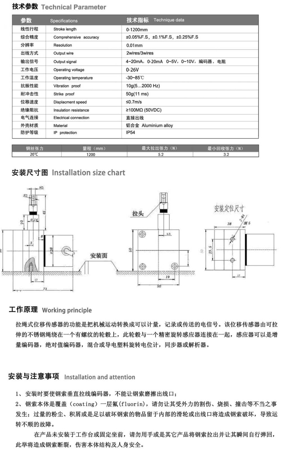 Custom Linear Position Sensor Pull Wire Encoder Cable 4 20ma Wiring Coder Rope Insulation Displacement In Sensors From Electronic