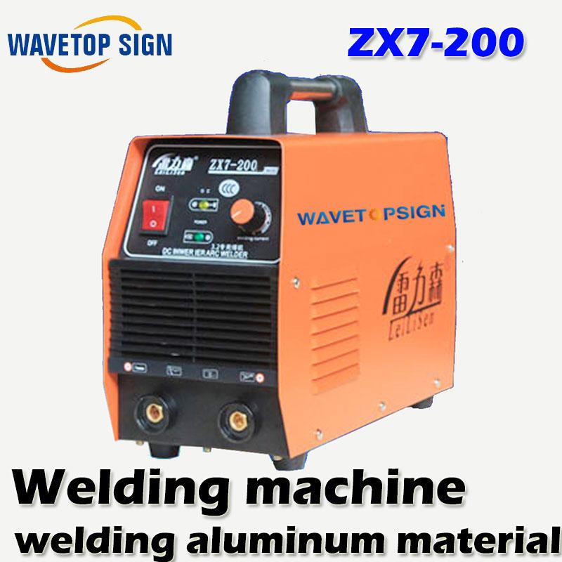 WSE-200  Inverter Square wave DC welding machine welding  aluminum machine 220v can welding aluminum material wse 200 inverter square wave dc welding machine welding aluminum machine 220v can welding aluminum material