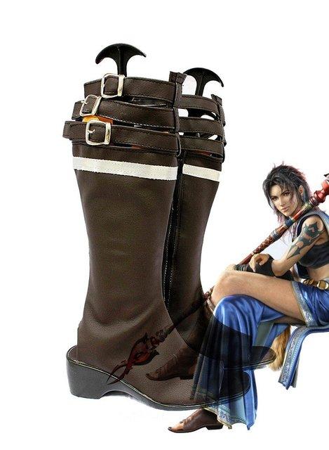 Final Fantasy XIII FF13 Oerba Yun Fang Cosplay Shoes Boots Custom Made