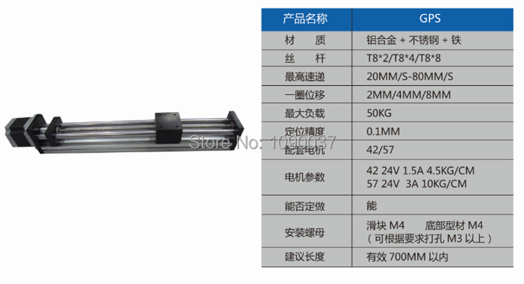 T8 * 8 T-type Screw Linear Slide Stage X Y Z Axis Sliding Table Module Effective Stroke 700mm+ Nema23 Stepper Motor t8 2 t type screw linear slide stage x y z axis sliding table module effective stroke 300mm nema23 stepper motor