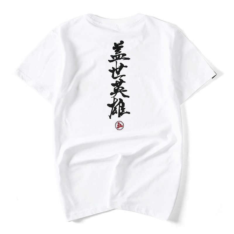Chinesischen stil Text hero Sommer T Shirt Männer Neue Baumwolle Top T Kurze T-shirts Herren Kleidung Marke Männlichen T-shirt Plus größe M-4xl