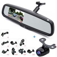 ANSHILONG Car Rear View Kit 4.3 LCD Mirror Monitor + Reverse Backup Parking Camera, Interior Replacement Mirror + OEM Bracket