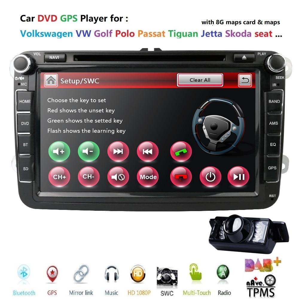 Autoradio lecteur DVD voiture autoradio pour VW GOLF 6 Polo Bora JETTA B6 PASSAT Tiguan SKODA OCTAVIA SD volant Bluetooth DAB +