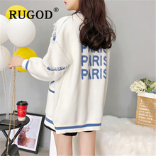 RUGOD Korean ins popupar women knitted cardigan sweater Elegant lantern sleeve open stitch streetwear Oversized tassel coat