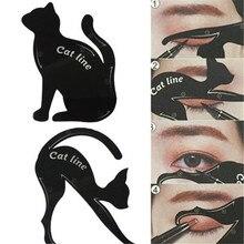 1bag/2pcs Fashion Sexy Multifunction Cat Line Eye Makeup Tool Eyeliner Stencils Template Shaper Model Beginners Efficient Tools