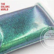 TCR402 Хамелеон блестящий зеленый с фиолетовым и золотым блеском цвета 0,2 мм размер блеск для дизайна ногтей или другого украшения своими руками