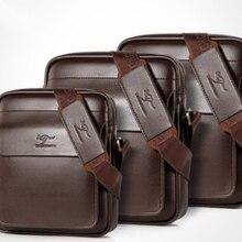 Men Casual Business Leather shoulder Messenger Bag