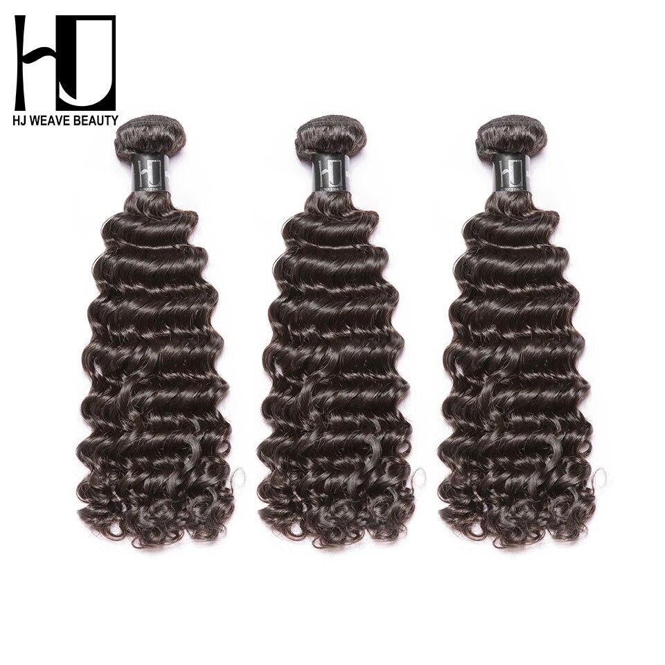 8A HJ WEAVE BEAUTY Peruvian Hair Bundles Deep Wave Virgin Hair 3 Bundles lot Human Hair
