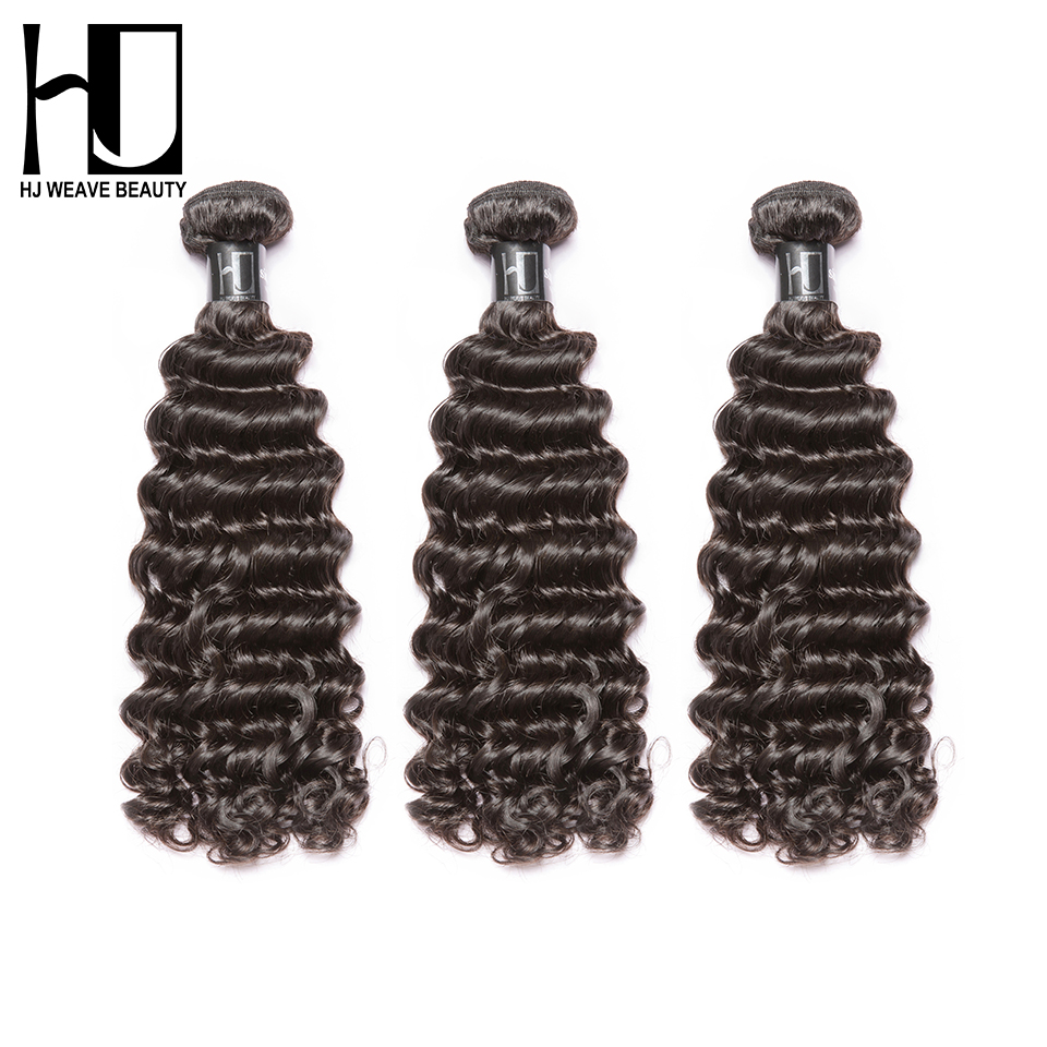 3/4 Bundles Human Hair Weaves Brilliant 8a Hj Weave Beauty Peruvian Hair Bundles Deep Wave Virgin Hair 3 Bundles/lot Human Hair Weave Natural Color Free Shipping Buy One Get One Free