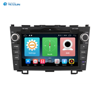 Yessun For Honda For CRV 2008~2011 Android Car HD Touch Screen Multimedia Navigation GPS Stereo Player Audio Video Radio.