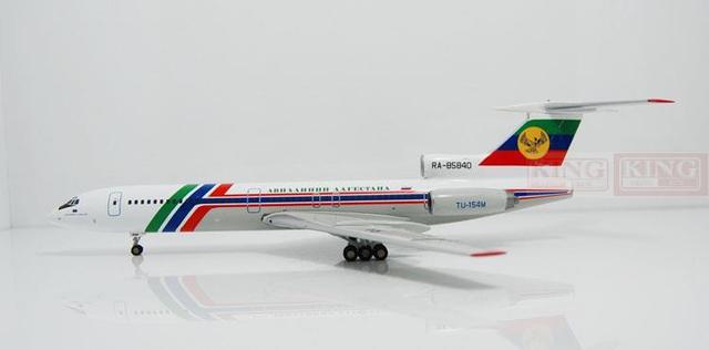 Herpa 554244 TU-154M 1:200 RA-85840 Dagestan Airlines commercial jetliners plane model hobby