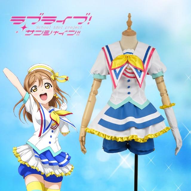 ¡LoveLive! sol! Especial-OP saltando corazón Kunikida Hanamaru escenario  vestido de las e3141c9b82c7