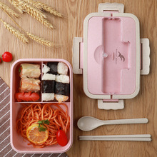 Healthy Japanese Lunchbox Portable Leak-Proof Kitchen Food Container with Spoon Fork Kids Lunch Box