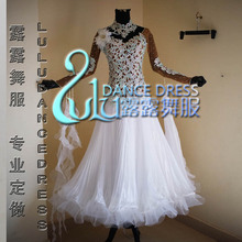 New Ballroom Dance Dresses Standard Stage Costume Performance Womens,Smooth Ballroom Dress,Modern Waltz Tango,Ballroom Dress
