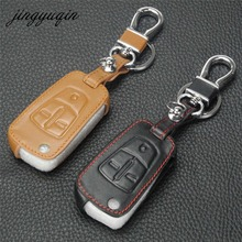 jingyuqin 3BTN Flip Folding Remote Key Case Fob Leather Cover For Vauxhall Opel /Astra H /Corsa D /Vectra C /Zafira Chevrolet