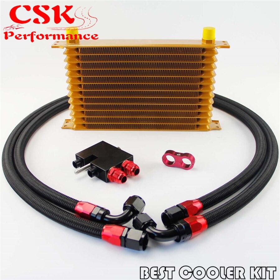 Kit de refroidisseur d'huile de confiance de 13 rangées 262mm AN10 convient pour BMW N54 Twin Turbo 135i E82 335i E90 E92 E93 Gold