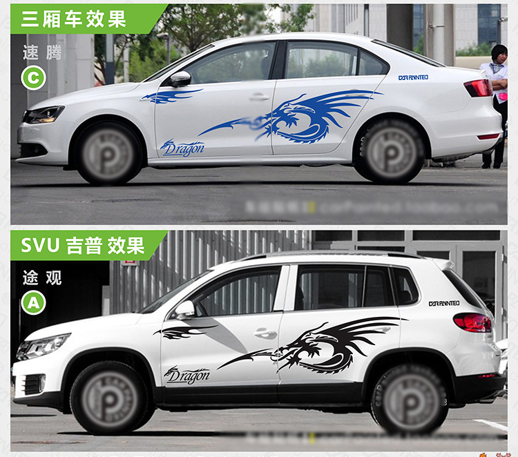 Waterproof Carving 3D Car Body Stickers Decals Chinese Dragon Totem Car Decal Race Sticker Hood Stickers Car Decoration Stickers diy japanese cartoon car stickers animation drift sticker printing carving protection film car funny camouflage graffiti decals