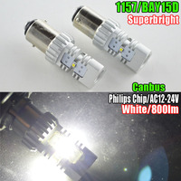 Najnowszy 2 sztuk 15 W AC12-24V canbus 1157 bay15d biały 3 SMD P8 chipy samochód Światła Żarówki p21 5 w żarówka led CANBUS OBC Nie Błąd Sygnału