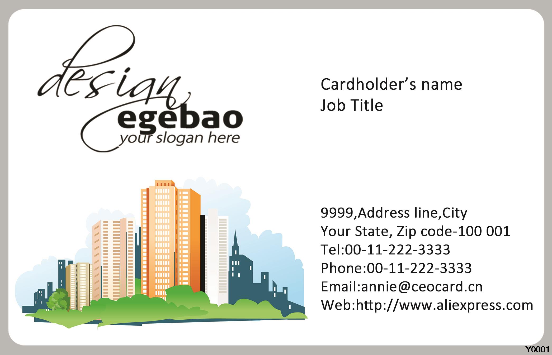 Y0025 modern green tree and building background business card with ...