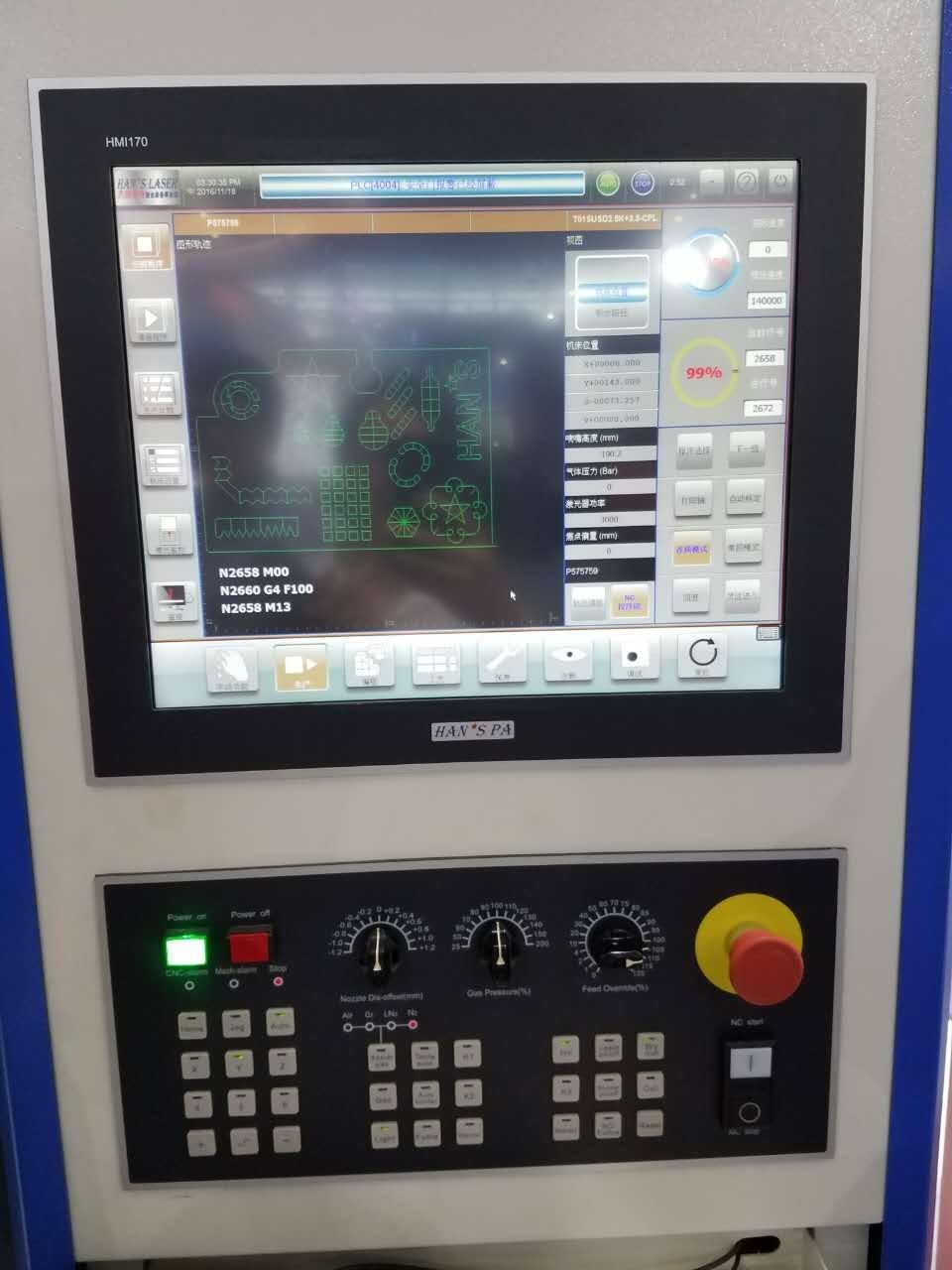 PA8000 installation