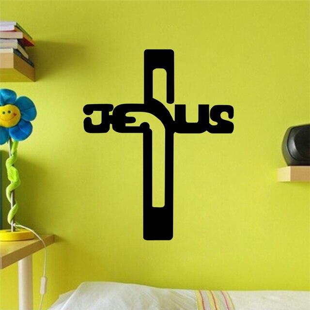 Jesus Cross Wall Decals For Bedroom Decorative Stickers Mural Art ...