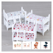 1/12 Mini Dollhouse Furniture Bed Set/Revolving Chair Miniature Living Room Kids Pretend Play Toy Miniature furniture Miniature(China)