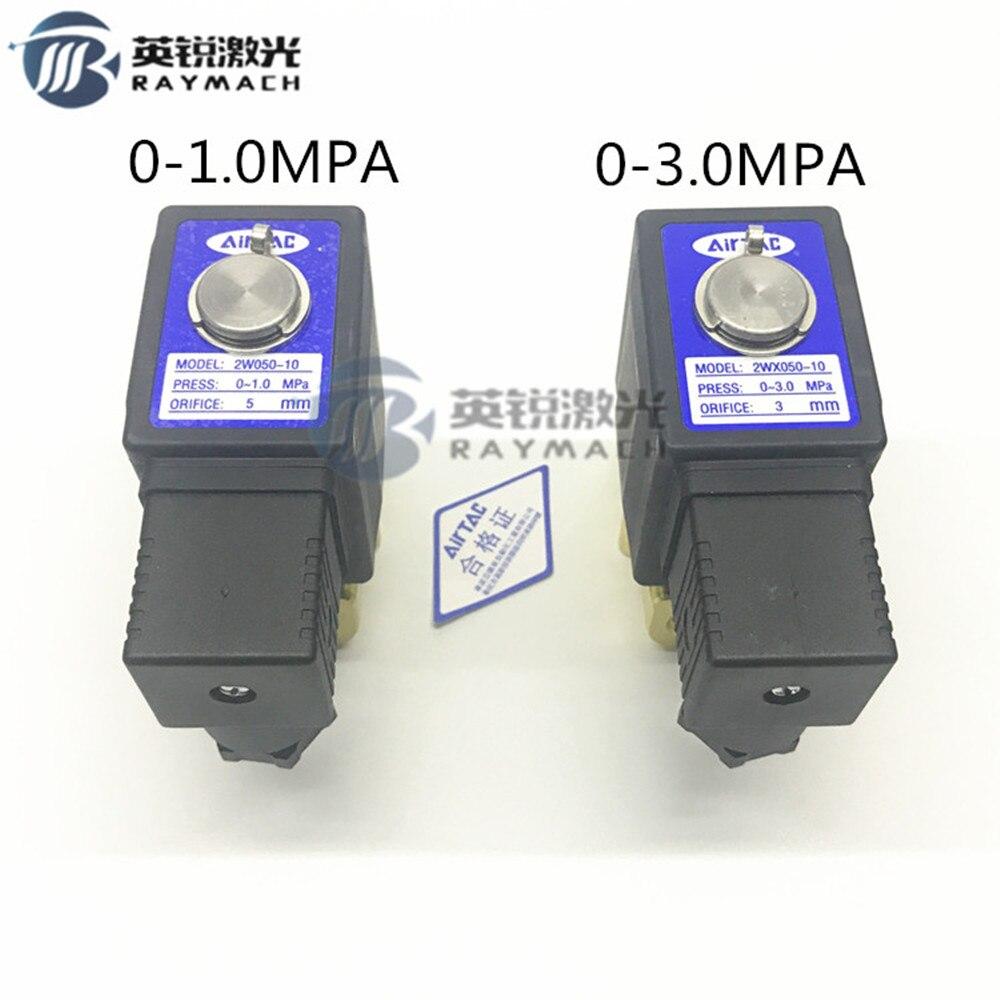 AIRTAC solenoid value 1MPA 3MPA AIRTAC Electromagnetic valve 2wx050 10 original spare parts for fiber laser