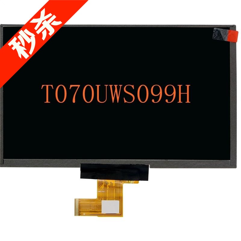 free shipping New original New authentic T070UWS099H LCD screen помада by terry rouge terrybly цвет 302 hot cranberry variant hex name 770925