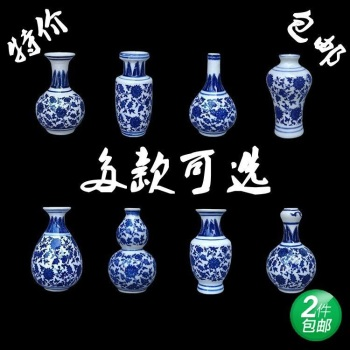 guci YEFINE Vintage Home Decor Ceramic Flower Vases For Homes Antique Traditional Chinese Blue And White Porcelain Vase For Flow