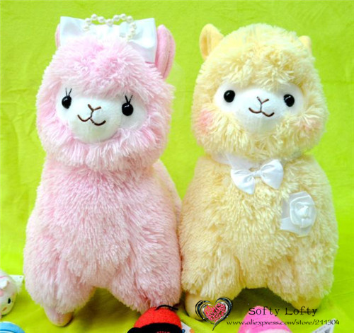 Bridal Alpacasso Small Size - Pink and yellow 1