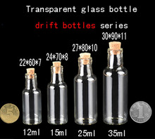 wholesale 600PCS Capacity 35ml empty Small clear glass bottle cork drifting child, Wishing bottle to Canada by EMS(China)