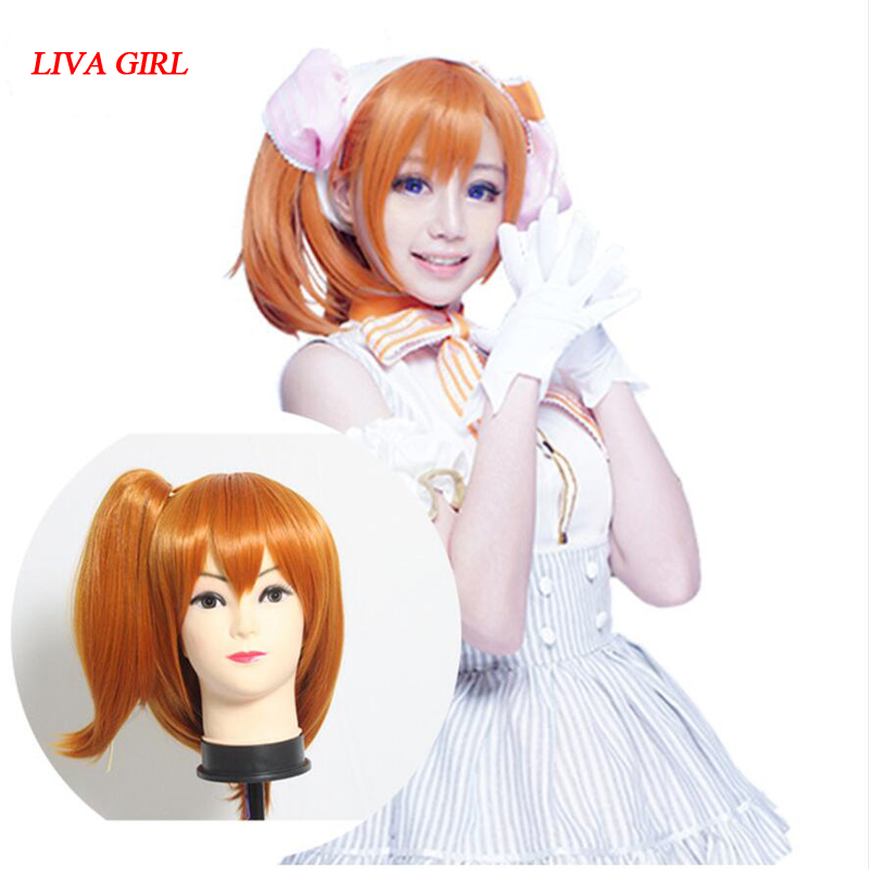 LIVA GIRL High quality Honoka Kosaka Cosplay Wig LoveLive! Love Live Costume Play Adult Wigs Halloween Anime Hair free shipping