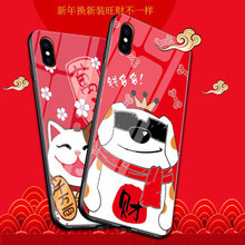 Lucky Cat Toughened Glass + TPU Cell Shell Applicable to the iPhone XS Max 8 10 XR 876S Plus