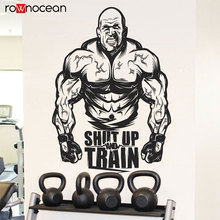 Gym Motivational Decal Weightlifting Training Vinyl Wall Sticker Bodybuilding Fitness Crossfit Cut Mural 3G34 все цены