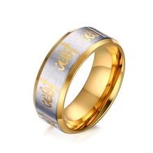 Free Engraving 8mm Men's Stainless Steel Islamic Allah Rings Arabic Jewelry – Black, Gold