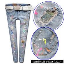 В 2017 году, 8807 отдельные моды, тонкий, краски, бронзировать, патчи, хлопок стрейч, маленькие джинсы, почта