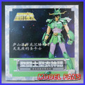 MODEL FANS speeding model Saint Seiya Dragon Shiryu TV  Version1 Helmet Cloth Myth Metal armor spot