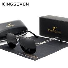 KINGSEVEN 2021 occhiali da sole da uomo polarizzati di qualità aggiornata lenti a specchio quadrate occhiali da sole protezione UV Oculos De Sol Masculino