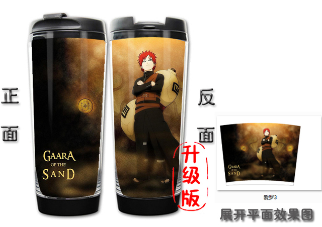 Naruto Gaara Double Insulation Coffee Tea Mug