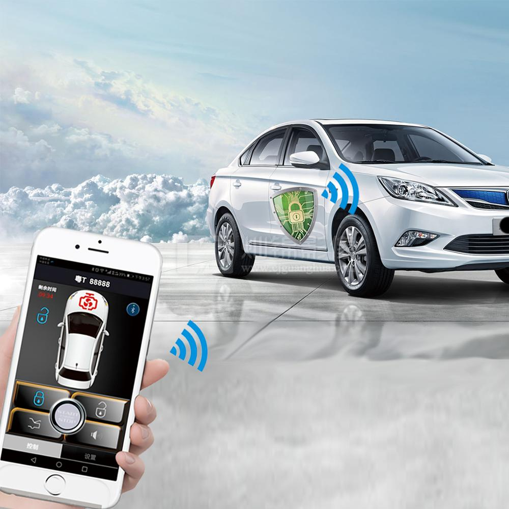 PKE car Smartphone car alarm system compatible with  phone car(China)