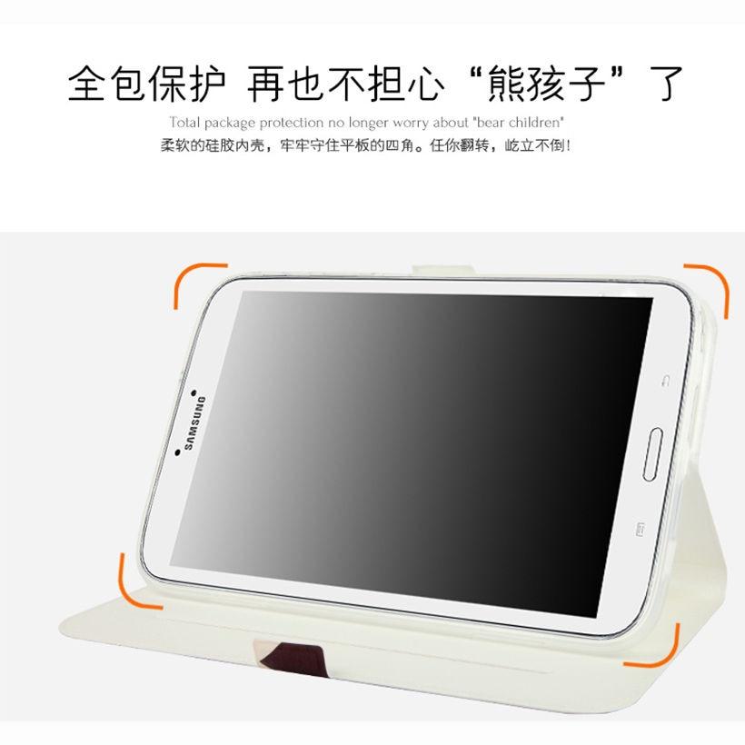 Samsung Galaxy Tab 3 üçün Tablet qutusu 8.0 SM-T310 T311 T315 - Planşet aksesuarları - Fotoqrafiya 4