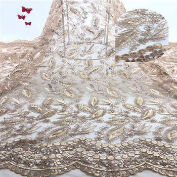 Golden African lace fabric sequins and beads French lace fabric 2019 high quality sequins lace Nigerian women JX310-2
