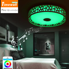 Blue simple modern LED ceiling lamp bedroom lamp room warm Bluetooth APP music light mobile phone control цена