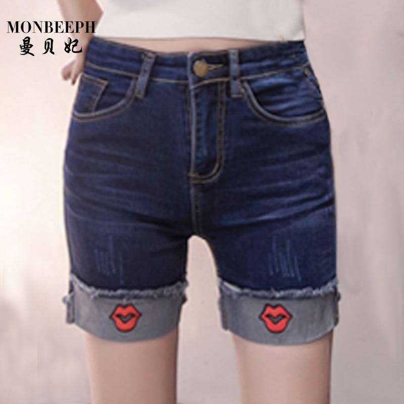 Online Get Cheap Blue Jean Shorts for Women 5xl -Aliexpress.com ...