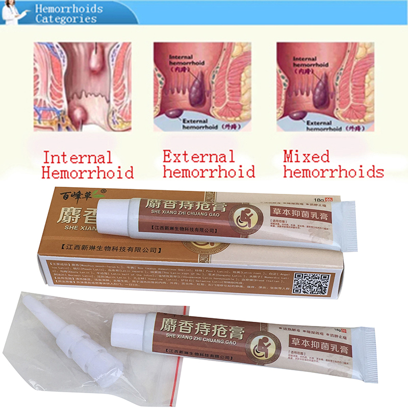Factory price Hot Sale Powerful Herbal Hemorrhoid Ointment Anus Prolapse Medication Anal Fissure Bowel Bleeding Cream 2 Sets