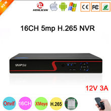 5mp/4mp/3mp/2mp/1mp IP Camera Red Panel Hi3536D XMeye AUIdo H.265+ 5mp 16CH 16 Channel Onvif CCTV NVR Free Shipping