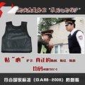 Anti-facada roupas equipamentos de segurança