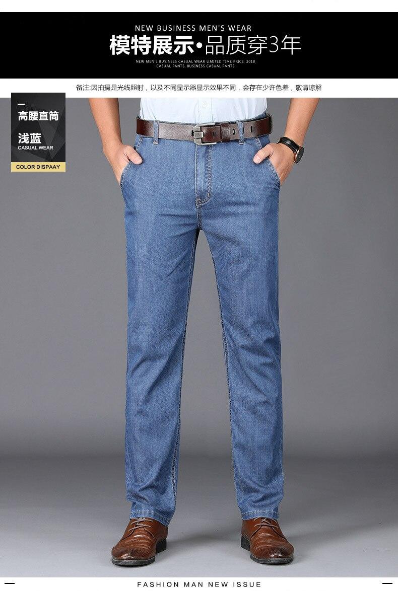 pantaloni uomo IOW dritto 7
