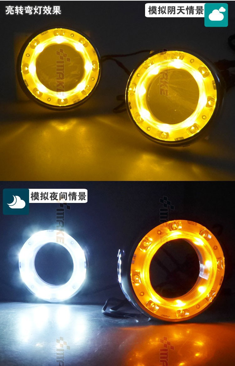 Free shipping ,New arrival , led drl daytime running light fog lamp for 2012-2013 TOYOTA RAV4 yellow turn light function led drl day light for toyota mark x reiz 2013 2014 daytime running light waterproof fog lamp car styling free shipping